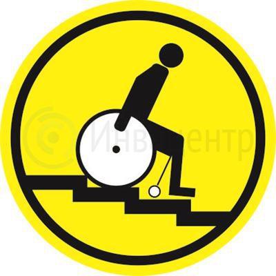 Тактильная пиктограмма G11 Осторожно! Лестница вниз 100x100 мм