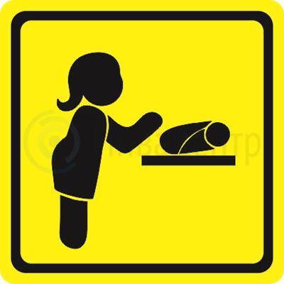 Тактильная пиктограмма СП14 Комната Мать и дитя 100x100 мм