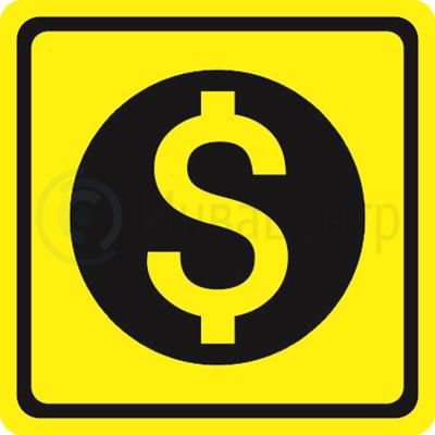 Тактильная пиктограмма Обмен валюты 150x150 мм