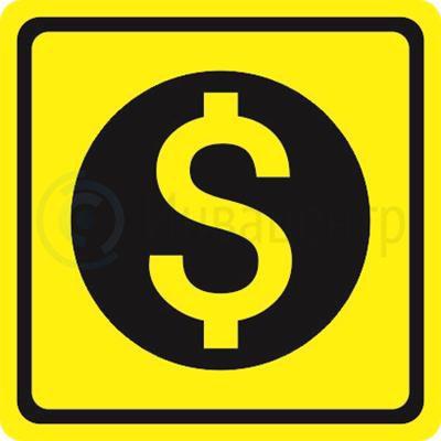 Тактильная пиктограмма Обмен валюты 100x100 мм