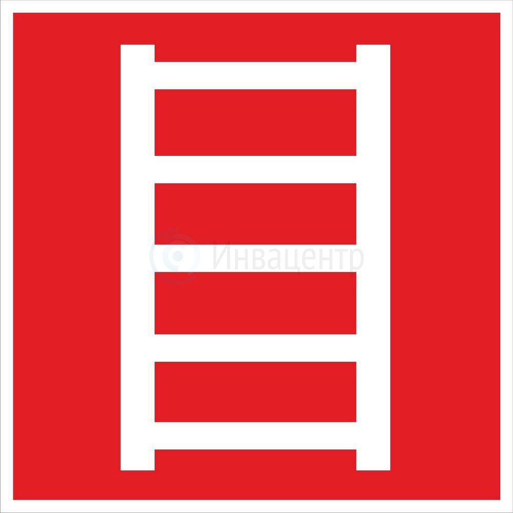 Тактильная пиктограмма Пожарная лестница 200x200 мм