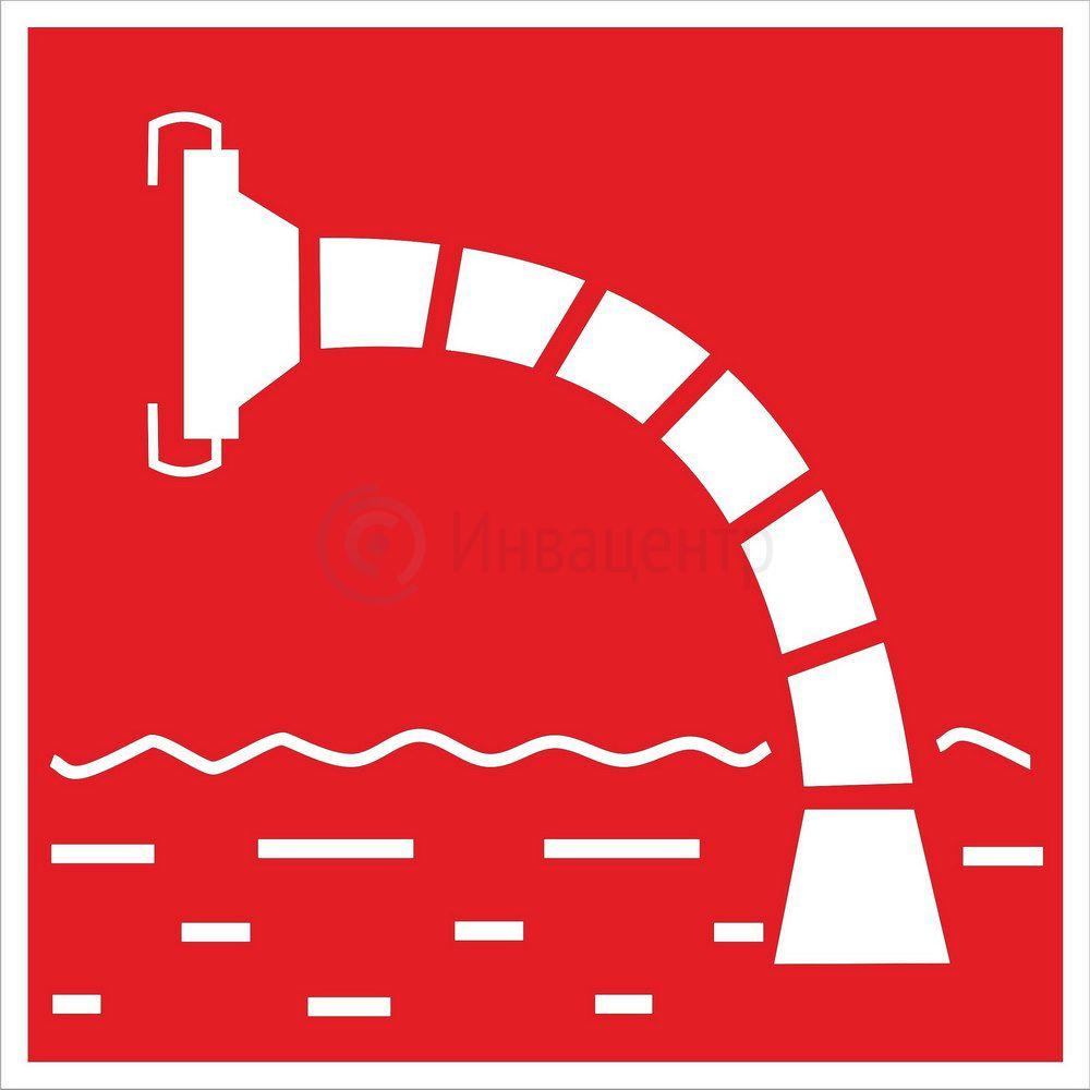 Тактильная пиктограмма Пожарный водоисточник 100x100 мм