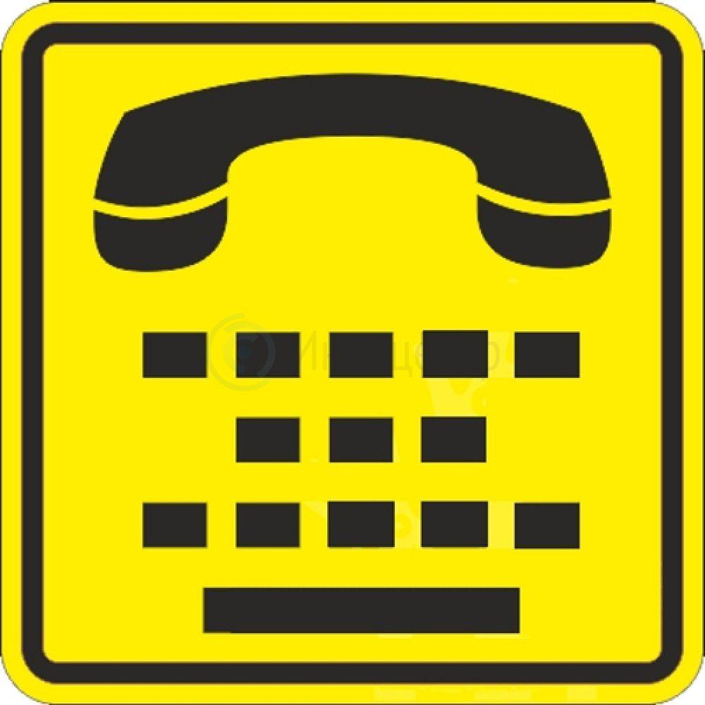 Тактильная пиктограмма СП13 Телефон для слабослышащих 100x100 мм