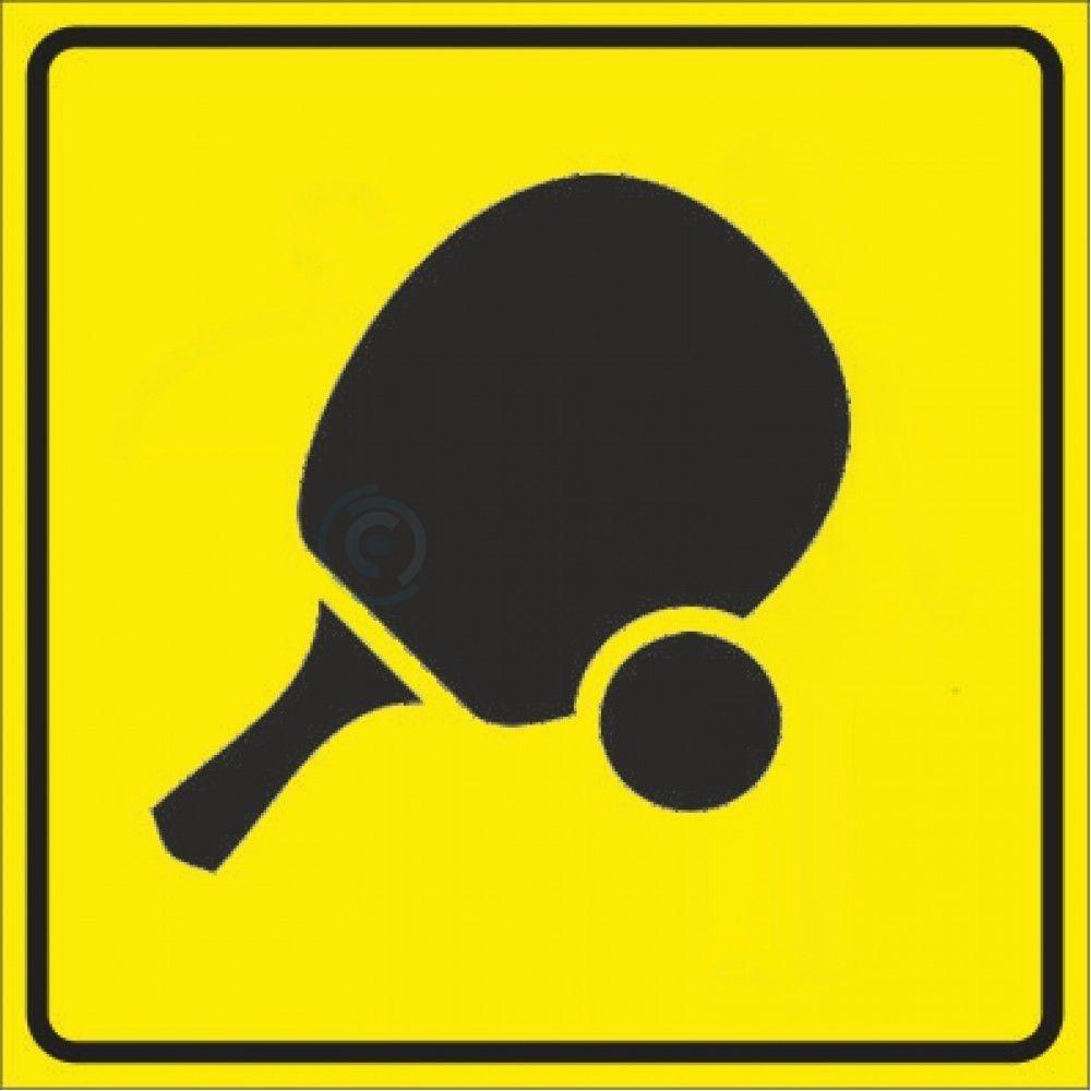 Тактильная пиктограмма Теннис 100x100 мм