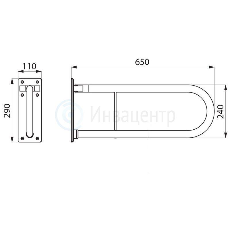 Опорный поручень 316 для унитаза и раковины 650x240x110 мм