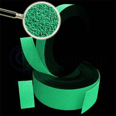 Противоскользящая фотолюминисцентная лента AntiSlip 60 grit 25мм/18м