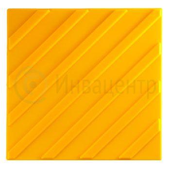 Тактильная плитка полиуретан ТПУ 500x500 мм полоса диагональная желтая