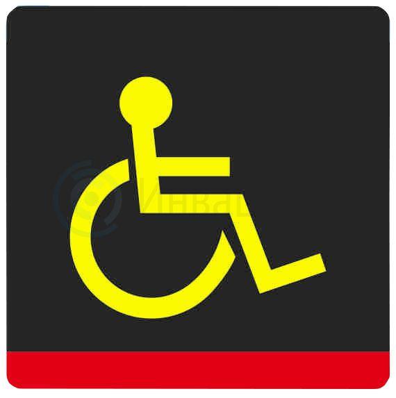 Тактильная пиктограмма G01 Все категории инвалидов специализированная 150x150 мм