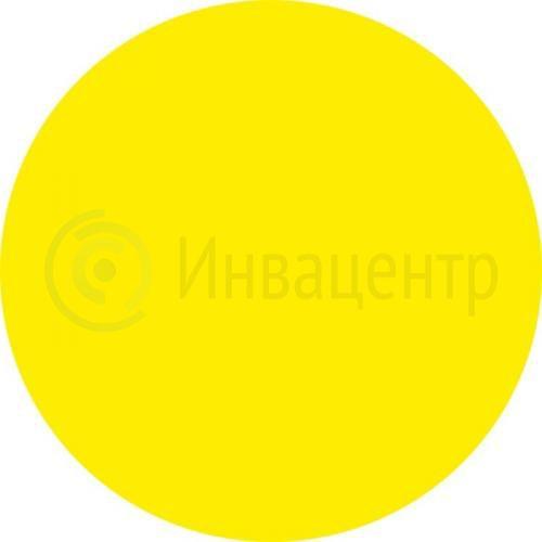 """Наклейка предупреждающая """"Круг"""" 100мм. Желтая."""