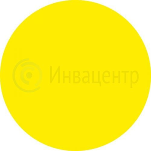"""Наклейка предупреждающая """"Круг"""" 150мм. Желтая."""