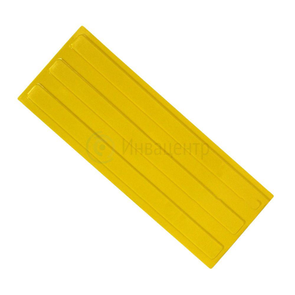 Тактильная плитка полиуретановая 500х180 полоса продольная желтая