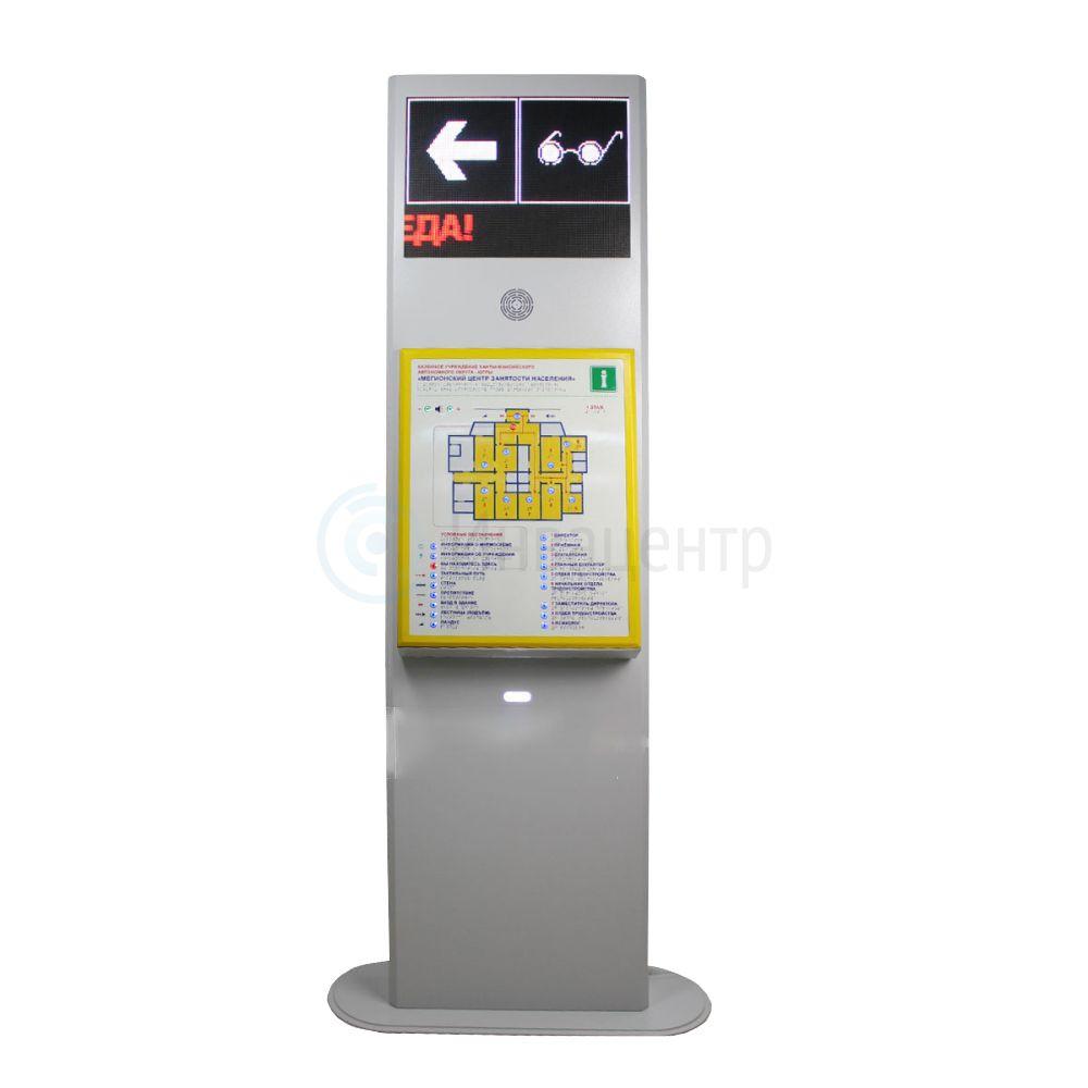 Мнемосхема тактильно-звуковая с текстовым табло и встроенной индукционной системой. 51119