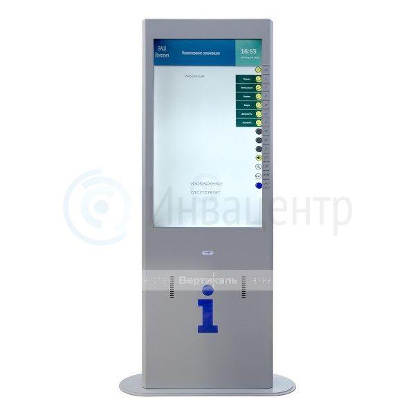 Тактильно-сенсорный информационный терминал Tactile-VERT-1(43)V. 10326