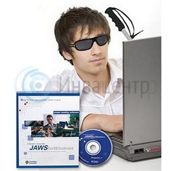 ПО экранного доступа Jaws for Windows Pro