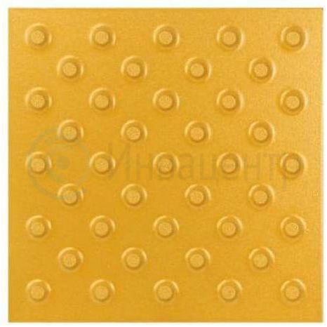 Тактильная плитка керамогранит 300x300 мм с шахматным расположением конусных рифов, желтая