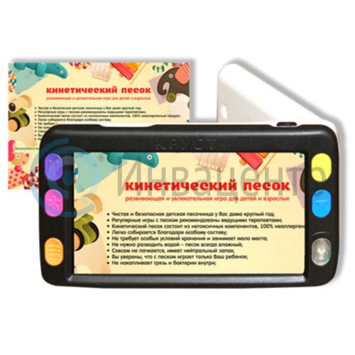 ЭРВУ Визор. Электронный ручной видеоувеличитель