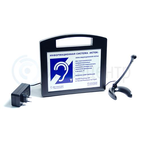 Индукционная система Исток А2 с встроенным плеером и гнездом для карт SD и MMC. 63249