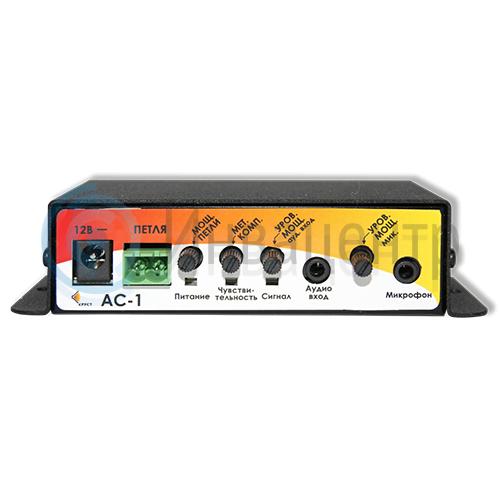 Индукционная система для общественного транспорта АС-1