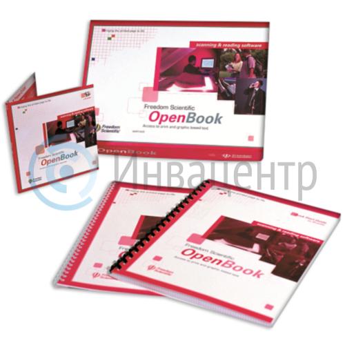 ПО для распознавания и чтения плоскопечатных текстов OpenBook