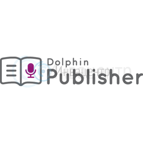 """ПО для создания цифровых говорящих книг в формате DAISY """"Dolphin Publisher"""" (некоммерческая лицензия)"""