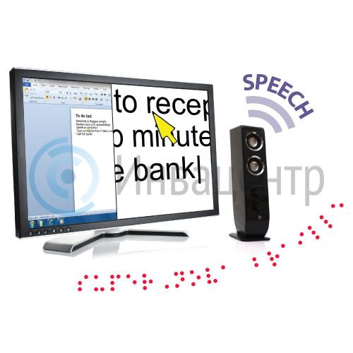 Программа экранного увеличения с поддержкой речи SuperNova Magnifier & Speech