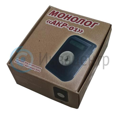 Тренажер для коррекции речи Монолог АКР-01