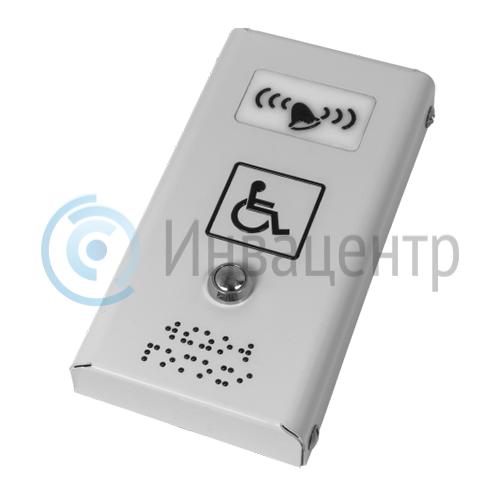 Антивандальная кнопка вызова AISI 304 10280-2
