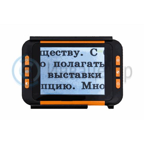 Электронный ручной видеоувеличитель ПЦУ-3