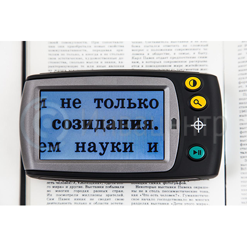 Портативный цифровой увеличитель ПЦУ-7