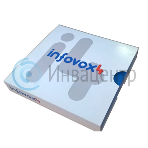 ПО синтеза речи Infovox 4