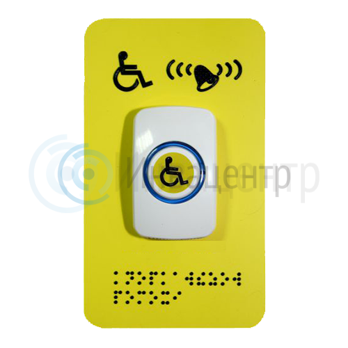 Тактильная кнопка БК-51. 10276