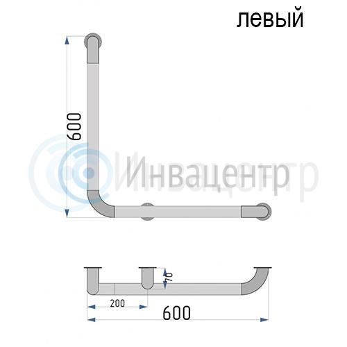 Поручень угловой Г-образный Левый 60*60 нерж. сталь d-38