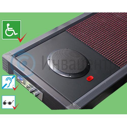 Визуально-акустическое табло 400х3600