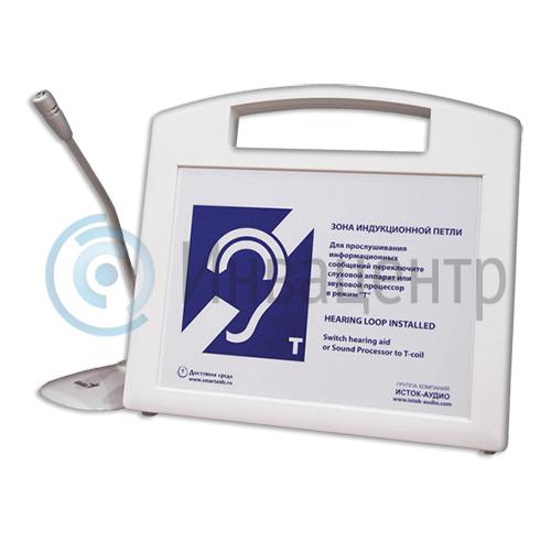 Переносная индукционная система Исток А2 с радиомикрофоном на стойке и встроенным плеером