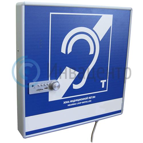 Настенная индукционная система Исток М2 с радиомикрофоном на стойке