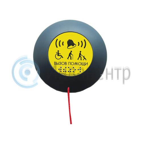 Кнопка вызова персонала со шнурком  Универсал Ав. 17133