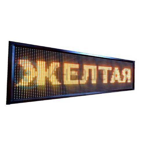 Бегущая строка Светодиодное табло желтого свечения 370x530 мм