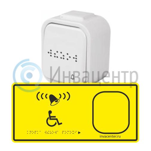 Дополнительная кнопка для санузла БК-65/77. 10271