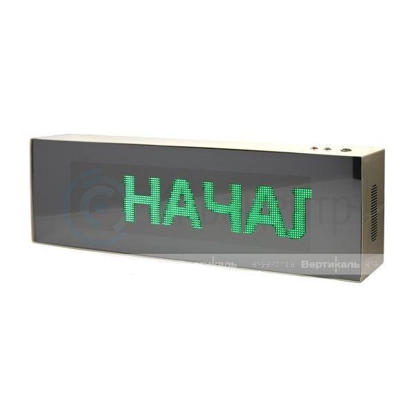 Адаптивная система оповещения «СурдоЦентр» Премиум одностороннее табло с зеркальной поверхностью 210х700х90мм