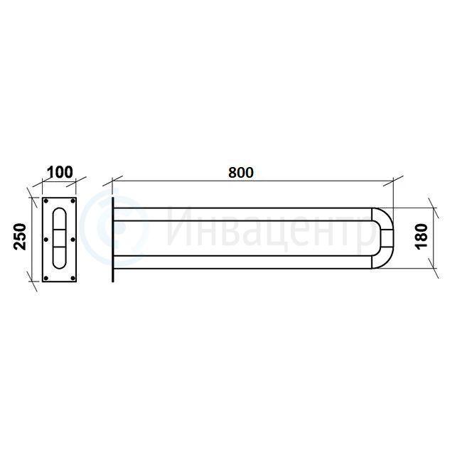 Поручень откидной настенный ПОН 800 мм