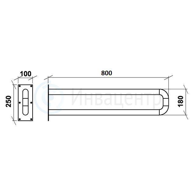 Поручень стационарный неоткидной настенный ПСНН 800 мм