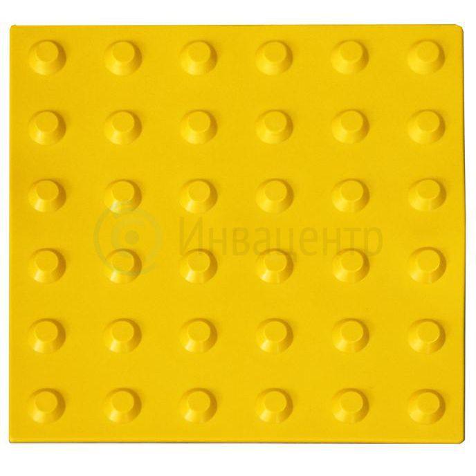 Тактильная плитка полиуретан ТПУ 500x500 мм конус желтый