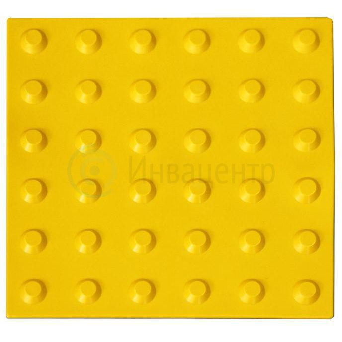 Самоклеящаяся тактильная плитка полиуретан 300x300 мм конус желтый