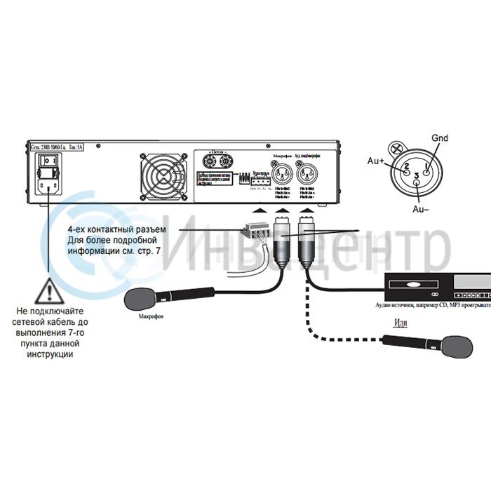 Индукционная система ИС-500