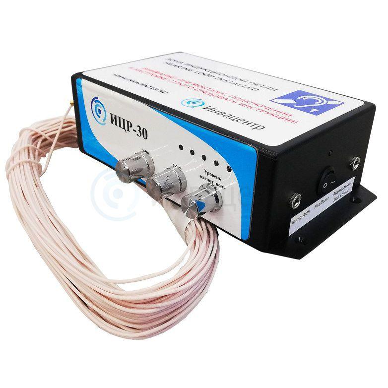 Индукционная стационарная система ИЦР-30 Ария