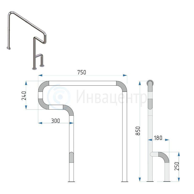 Поручень для санузла 920-3п 850x750x180 мм правый