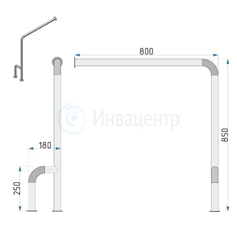 Поручень для санузла 920п 850x800x180 мм правый