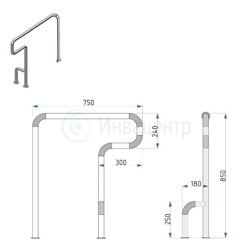 Поручень для санузла 920-3л 850x750x180 мм левый