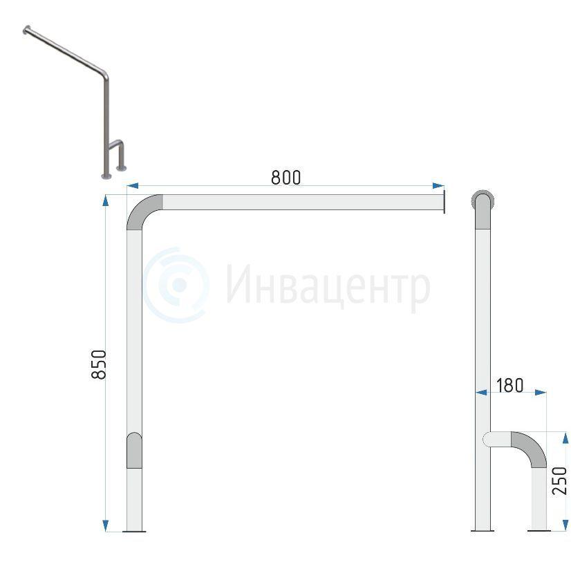 Поручень для санузла 920л 850x800x180 мм левый
