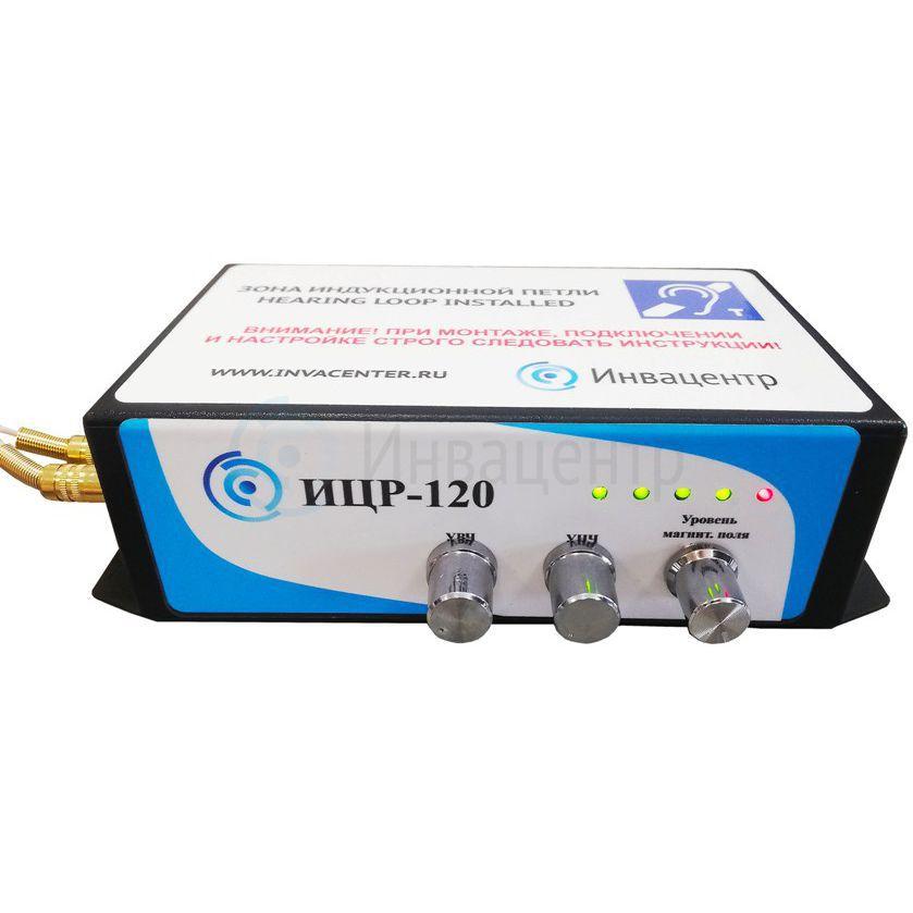 Индукционная стационарная система ИЦР-120 Ария